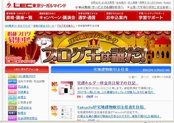 350_lec_kanai_no_1_ranking.jpg