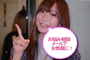 nayami_soudan_eriko350_DSC_0025.jpg